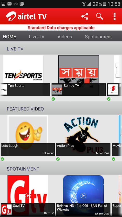 Airtel Mobile TV Bangladesh 14 APK Download - Android Entertainment Apps