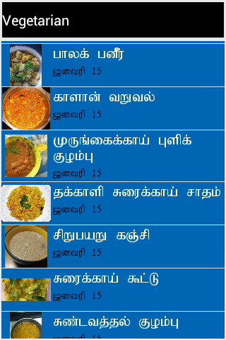 All new tamil recipes800 13 apk download android lifestyle apps all new tamil recipes800 13 screenshot 2 forumfinder Gallery