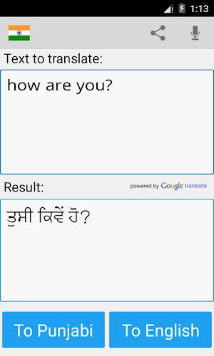 Punjabi English Translator Pro 3 1 APK Download - Android Books