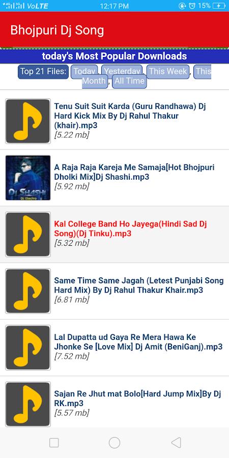 dj rk raja hindi mp3 song download