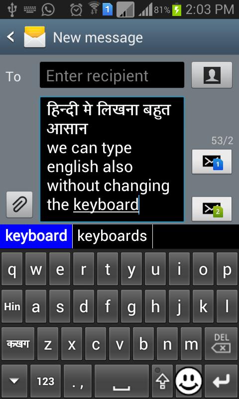 How To Type In Kannada In Whatsapp