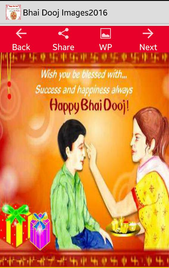 Bhai dooj greetings 2017 1010 apk download android social apps bhai dooj greetings 2017 1010 screenshot 2 m4hsunfo