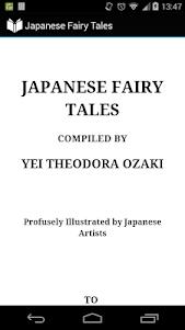 Japanese Fairy Tales 3.0 screenshot 1