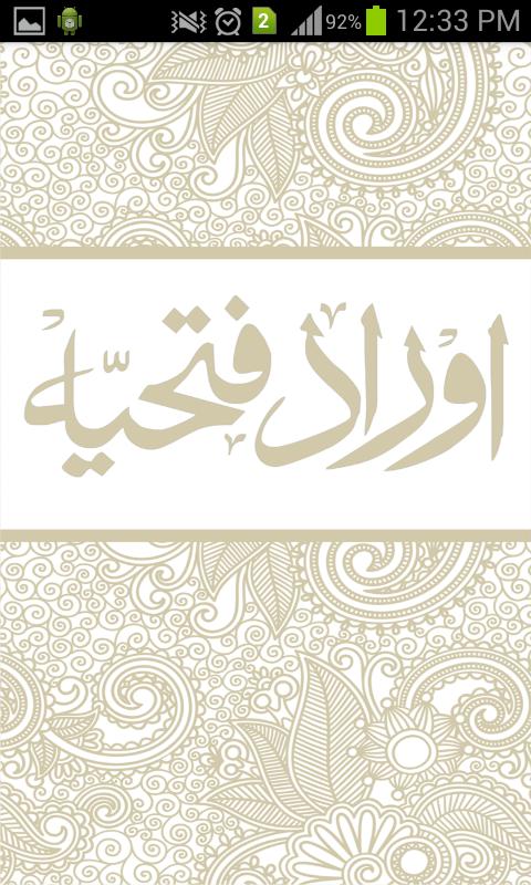 Aurad e Fatiha & Dua e Riqab 1 1 APK Download - Android