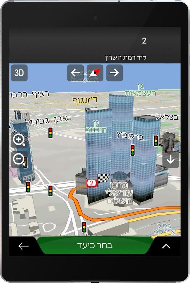 Igo Maps sd card