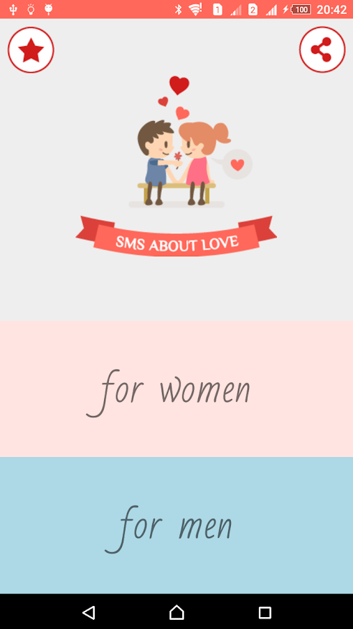 Romantic love messages (SMS) for her and him 1 2 APK Download