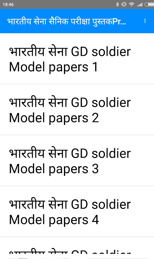 Study Material PDF in Hindi Indian Army Soldier GD 1 0 APK