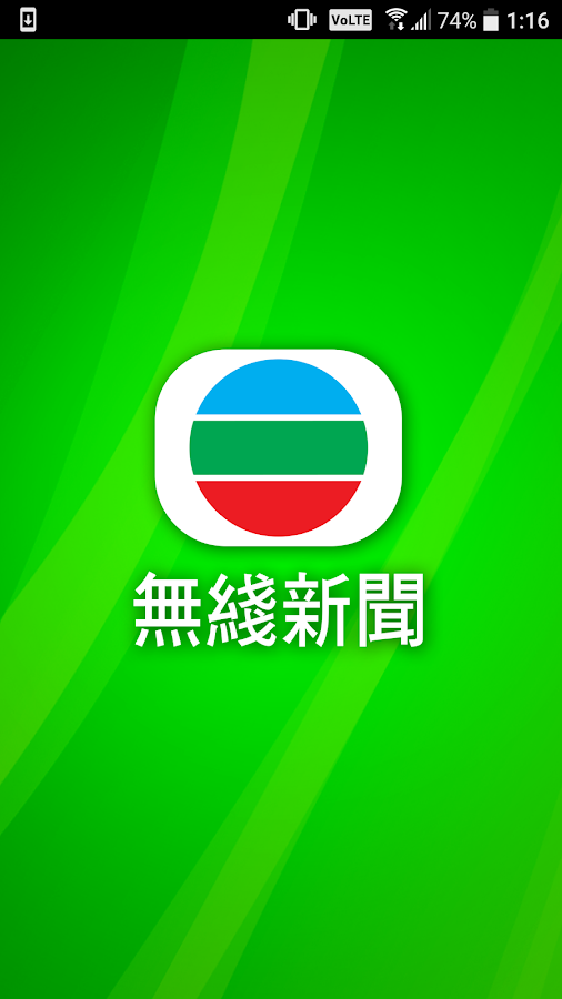 com tvb iNews 2 1 13 APK Download - Android cats  Apps