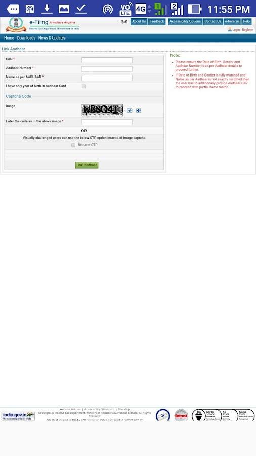 Aadhaar card online services 4 1 APK Download - Android