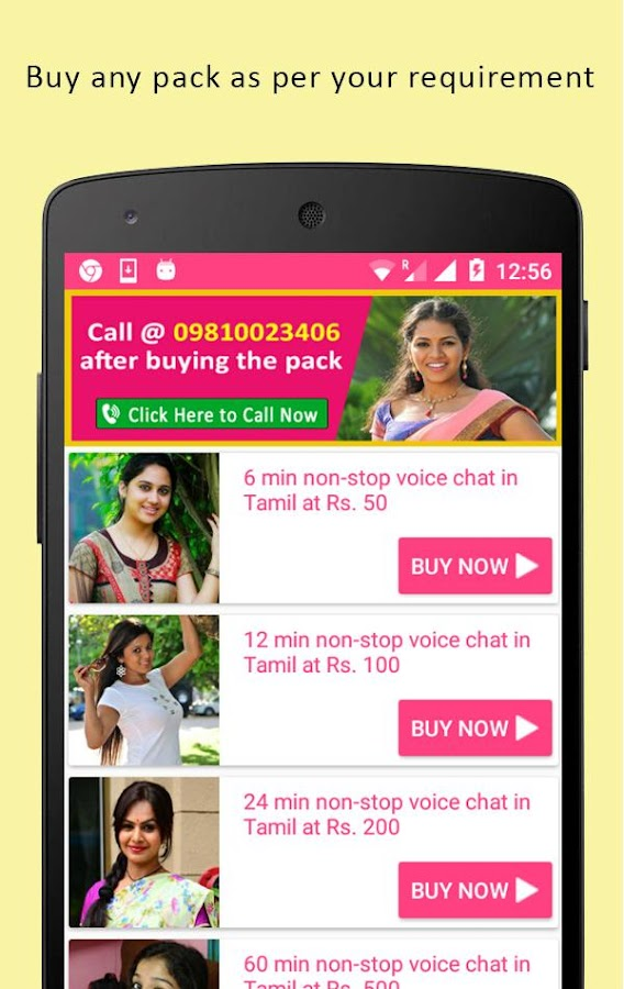 ... Tamil Love Chat- Unlimited Fun 4 screenshot 2 ...