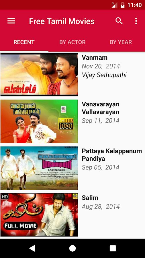 tamil movies download app