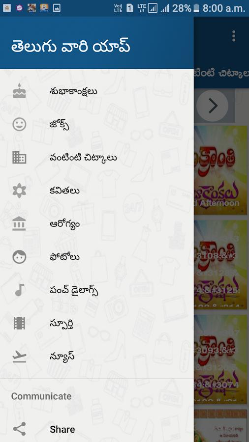 Telugu Wishes Greetings Health Jokes Quotes 40 Apk Download