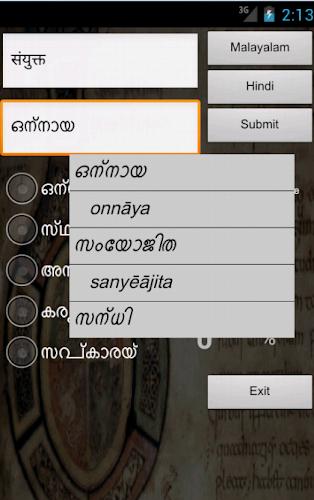 hindi malayalam dictionary android app