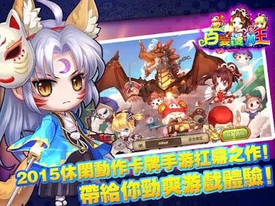 百變漫咖王 0.9.42 screenshot 1