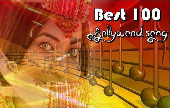 Hindi Old Video Hd