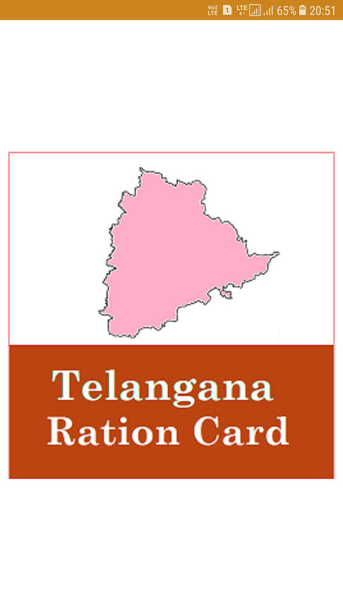 Ration card status ts