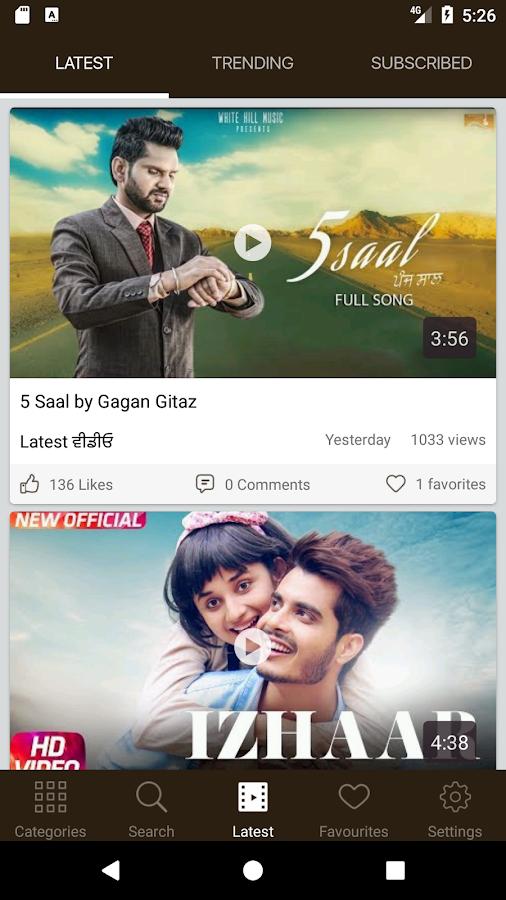Mr Jatt Punjabi Songs 1 0 1 APK Download - Android