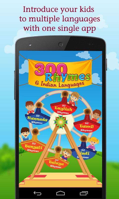 300 Top Free Nursery Rhymes 1 0 0 5 APK Download - Android