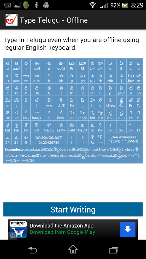 Type Telugu + All In 1 2 0 APK Download - Android Tools Apps