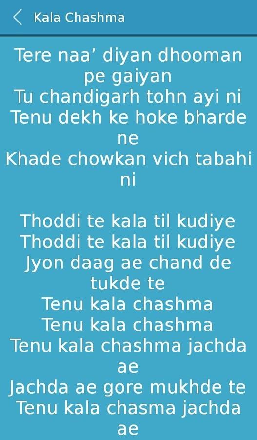 Neha Kakkar Hit Songs Lyrics 5 APK Download - Android Music