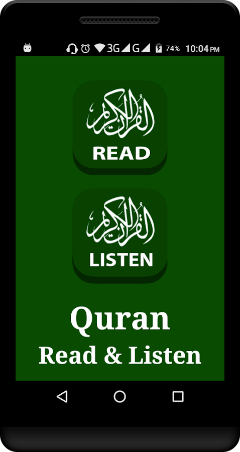 Read and Listen Quran 1 0 APK Download - Android Music