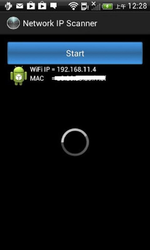 com network networkip 2 0 APK Download - Android Tools Apps