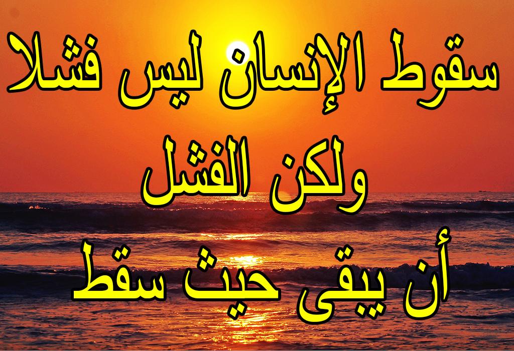 دانلود Com Kalamjamil A9wal3alamiya 1 0 Apk برنامه های سبک زندگی