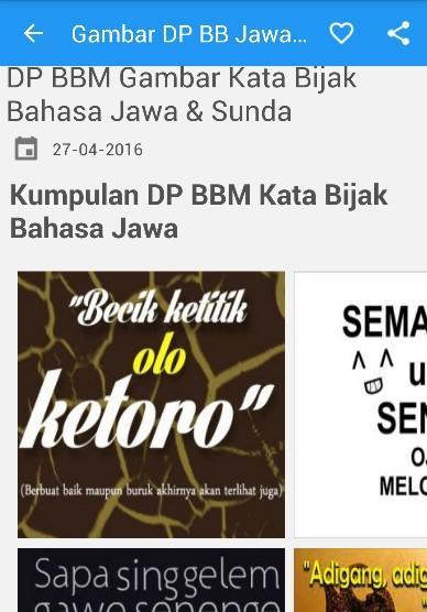 Dp Bb Basa Jawa Lucu 51 Apk Download Android Books