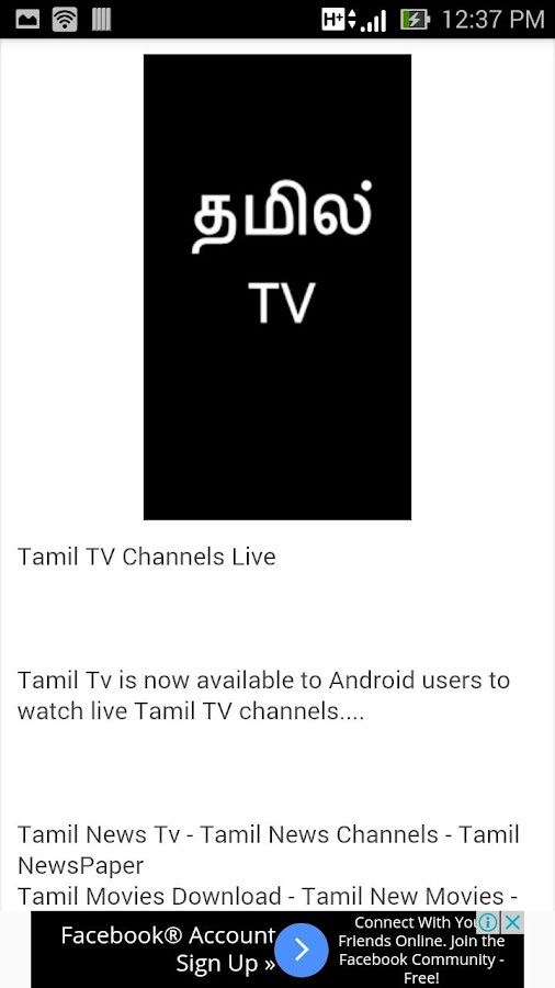 Tamil TV Channels Live HD 1 0 APK Download - Android