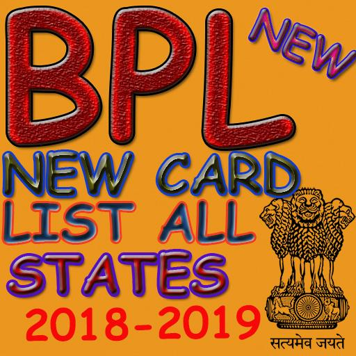 New BPL List All State (Ration Card 2018 - 2019) 1 0 APK