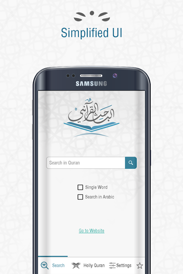 Quranic Researcher 1 2 APK Download - Android Books & Reference Apps