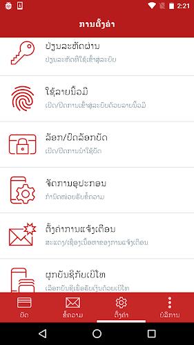 Bcel one 3 5 apk for Banque pour le commerce exterieur lao public