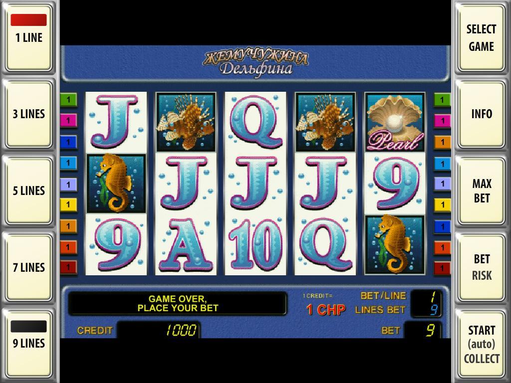Admiral Casino Games Online