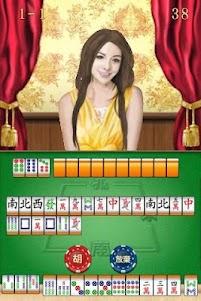 Mahjong Paradise 1.4 screenshot 3
