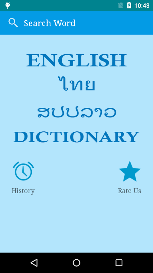English To Thai And Lao 1 3 APK Download - Android Books