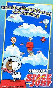 Snoopy Space Jump (Thai) 1.0.2b screenshot 4