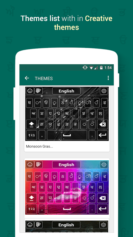 a9f1ed83451 cloud_download Download APK File · Punjabi Keyboard 2.0 screenshot 1 Punjabi  Keyboard 2.0 screenshot 2 ...