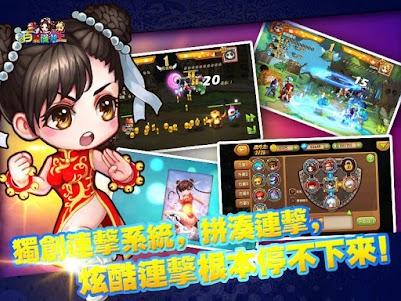 百變漫咖王 0.9.42 screenshot 3
