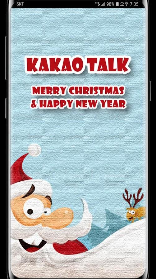 kakaotalk sound download