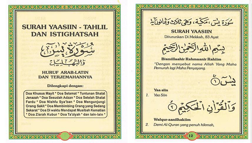 Surat Yasin Tahlil 12 Apk Download Android Books