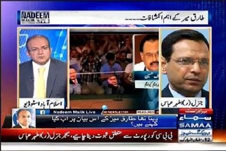 Samaa News Live TV Channels in HD 1.0 screenshot 2