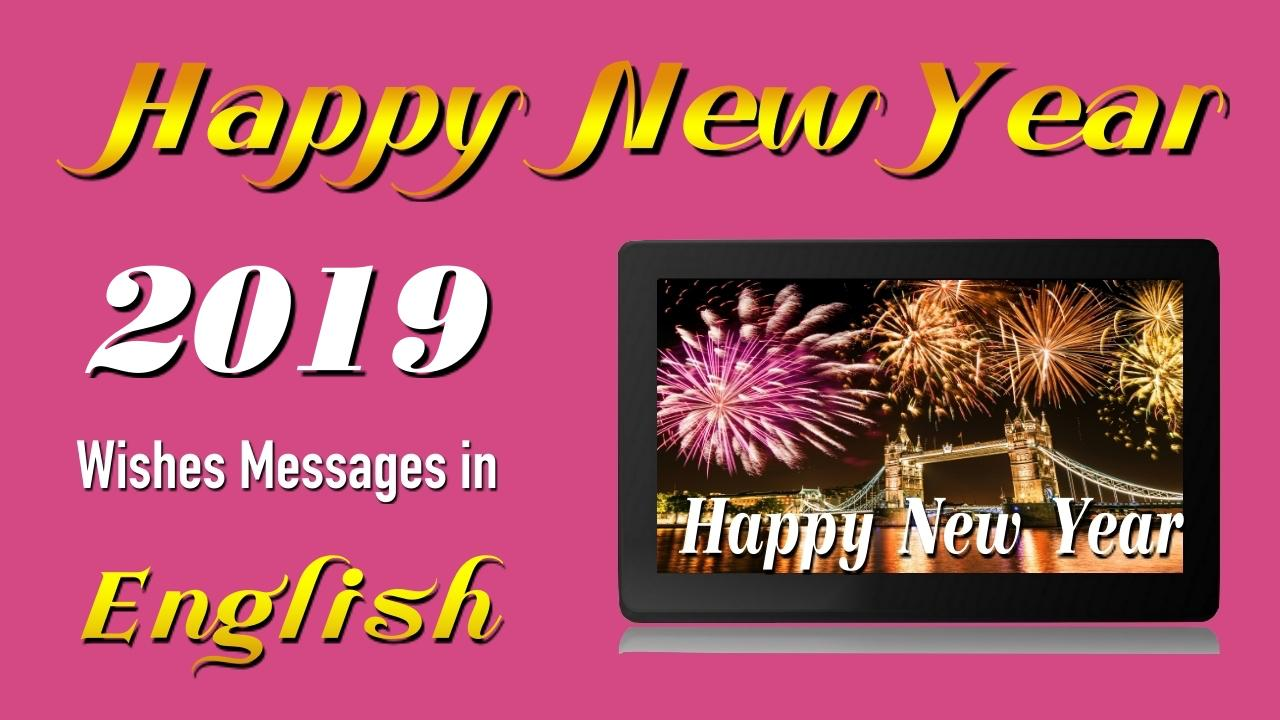 Happy New Year Wishes Cards Messages 2019 710127 Apk Download