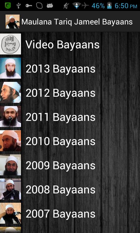 Maulana Tariq Jameel Bayaans 3 2 APK Download - Android