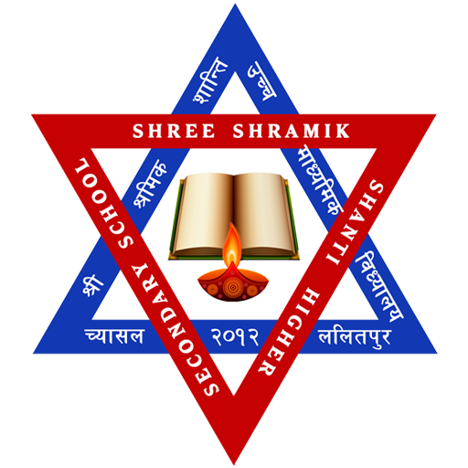 Shree Shramik Shanti Higher Secondary School 3 APK Download