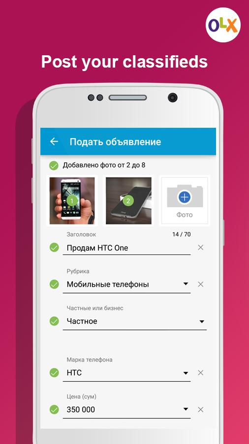 Olx classifieds of uzbekistan apk download android shopping apps olx classifieds of uzbekistan screenshot 6 stopboris Choice Image
