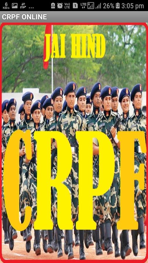 crpf ngo pay slip download