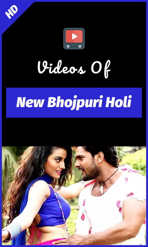 Download New Bhojpuri Holi Songs 1.0 APK - Android Entertainment Apps