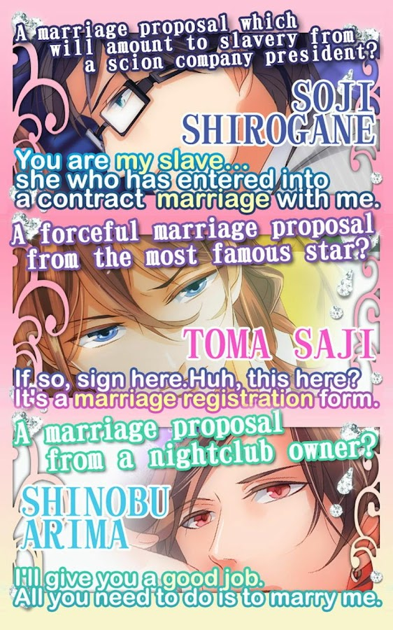 Contract marriagedating sim 152 apk download android casual contract marriagedating sim 152 screenshot 11 altavistaventures Choice Image