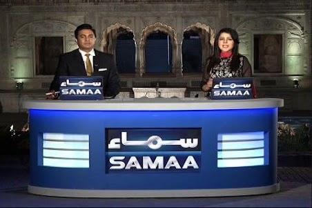 Samaa News Live TV Channels in HD 1.0 screenshot 10