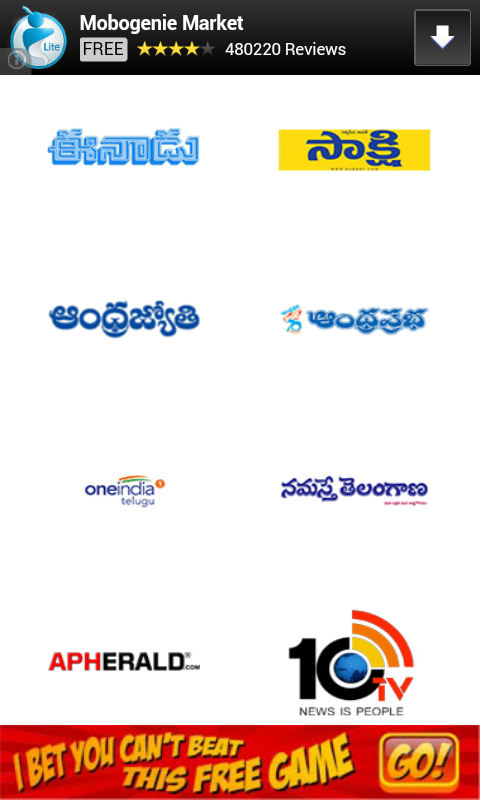 Telugu News Papers 1 0 7 APK Download - Android News